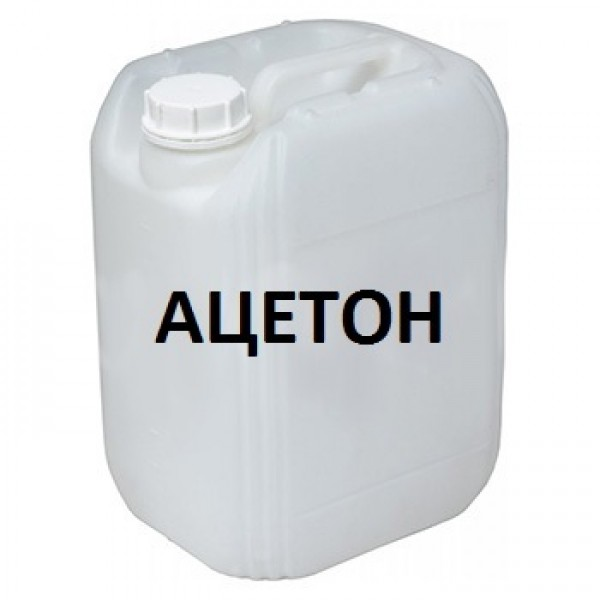 АЦЕТОН ( 10Л)
