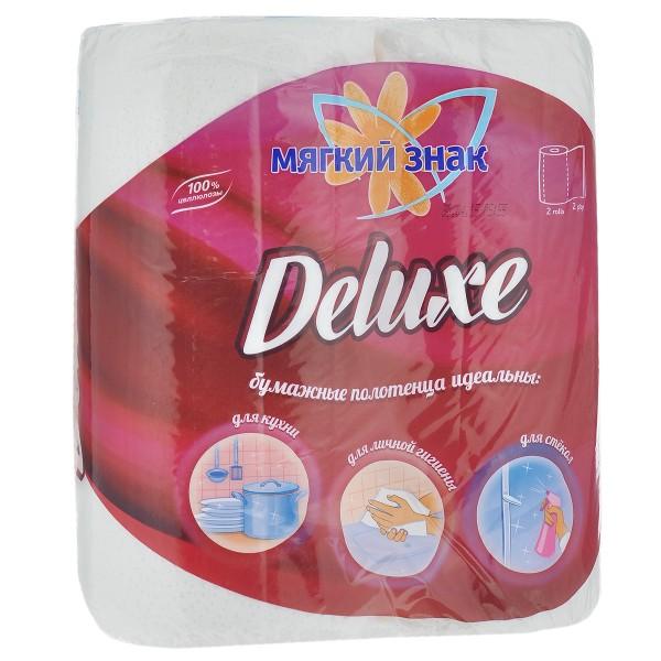 Бумажные полотенца Делюкс 2-х слойные