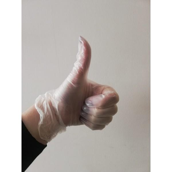 Перчатки виниловые гладкие неопудренные нестерильные  цвет белый, размер M (50 пар)