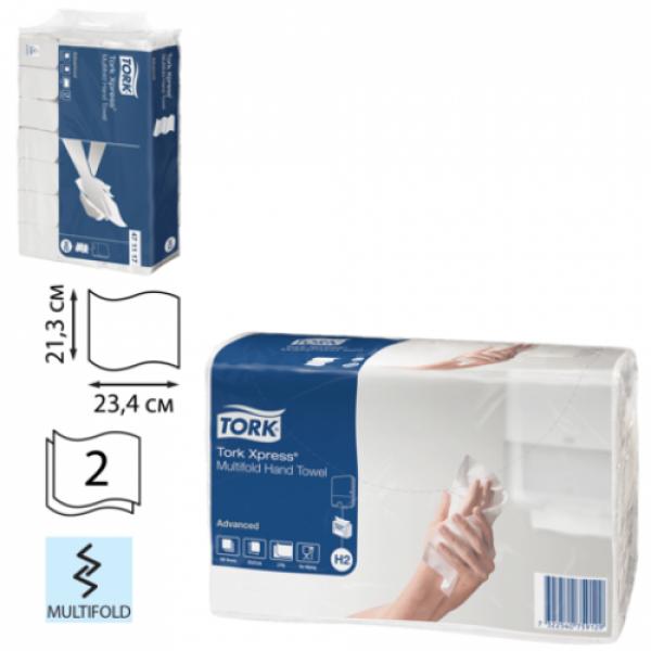 Полотенца бумажные H2 Universal Multifold 190л 2сл 21х23,4см натуральный