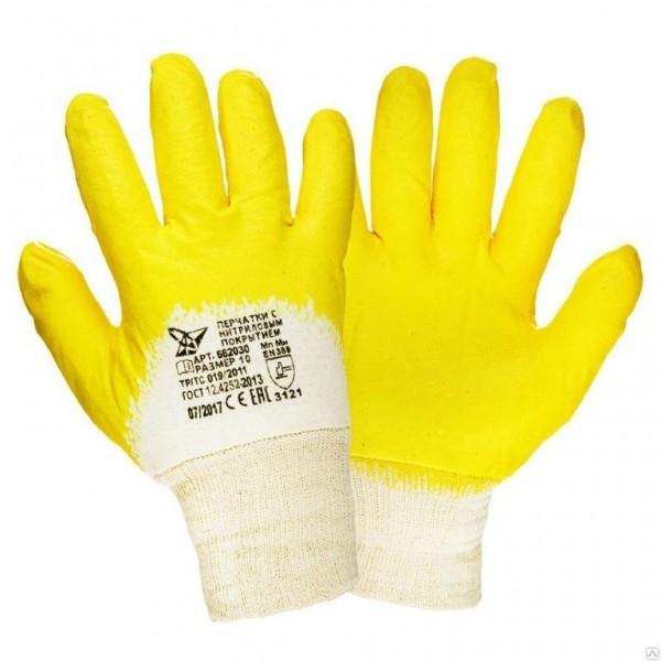 Перчатки трикотажные с нитриловым покрытием «ЛАЙТ»